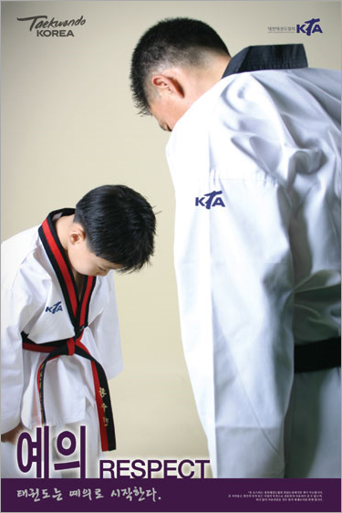 an analysis of the benefits of taekwondo to its practitioner in martial arts